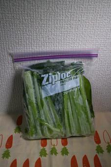 小松菜冷凍.jpg
