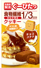 img_cookie_chocolate_banana.jpg