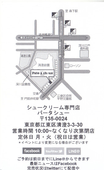 Pate_a_choux_map.jpg